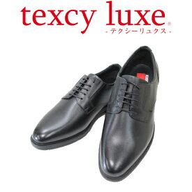 アシックス商事 TEXCY-LUXE TU7795 黒 幅広4E 本革ビジネス ウォーキングシューズ 【靴】【プレーントゥービジネスウォーキング】【くつ】【シューズ】