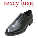 アシックス商事TEXCY-LUXE7796黒ビジネスウォーキングシューズ【靴】【ビジネスウォーキングシューズ】【くつ】【シューズ】