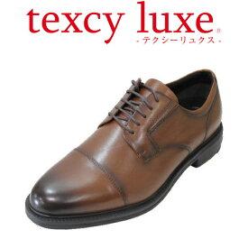アシックス商事 TEXCY-LUXE TU7796ブラウン 幅広4E 本革ビジネス ウォーキングシューズ 【靴】【ビジネスウォーキングシューズ】【くつ】【シューズ】