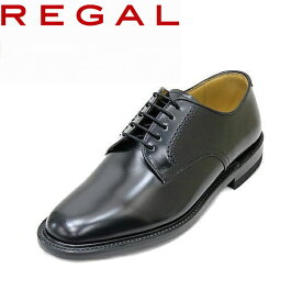 REGAL(リーガル) 2504NA 黒色(ブラック)プレーントゥー革靴 メンズシューズ ビジネスシューズ メンズ用(男性用)本革(レザー) リクルート フレッシャーズ 就活 通学 通勤 仕事 24cm 24.5cm 25cm 25.5cm 26cm 26.5cm 2021
