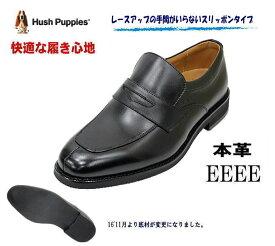 ハッシュパピー メンズビジネス M250NA 黒4E本革紳士靴 ローファー 幅ゆったり ヒモなし b26244b9a293
