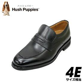 HUSH-PUPPIES(ハッシュパピー)メンズビジネス M250N(M0250N) 黒(ブラック)4E革靴 メンズシューズ ビジネスシューズ ローファーメンズ用(男性用)本革(レザー)日本製 父の日 実用品24.5cm 25cm 25.5cm 26cm 26.5cm 27cm