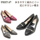 PRET-A プレタパンプス靴 PR-9652 スエードコンビパンプス 5cmヒール 通勤 パーティー 【靴】
