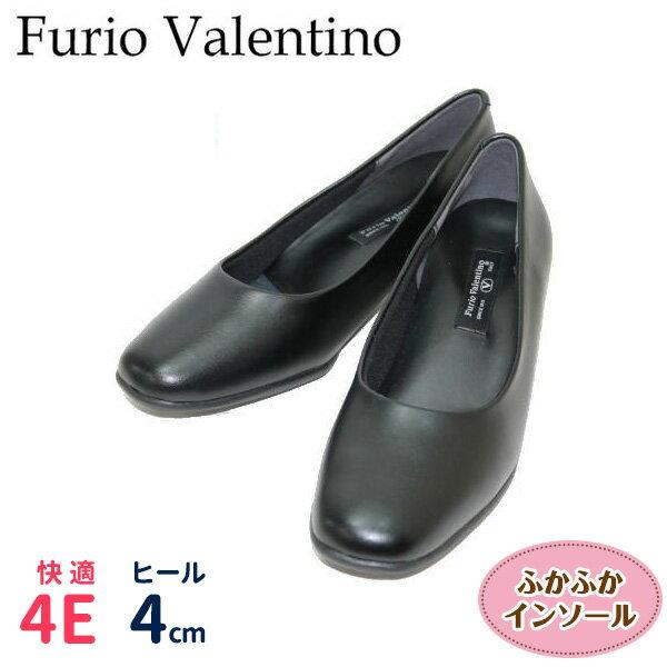 Furio Valentino3451黒4Eプレーンパンプス【靴】