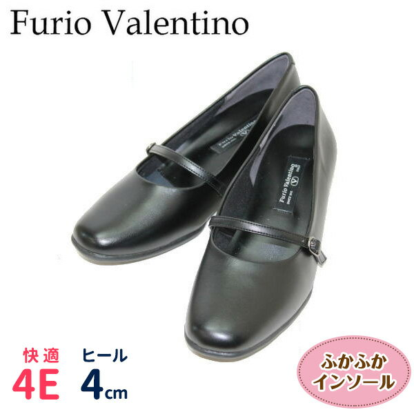 Furio Valentino3453黒4Eストラップパンプス【靴】