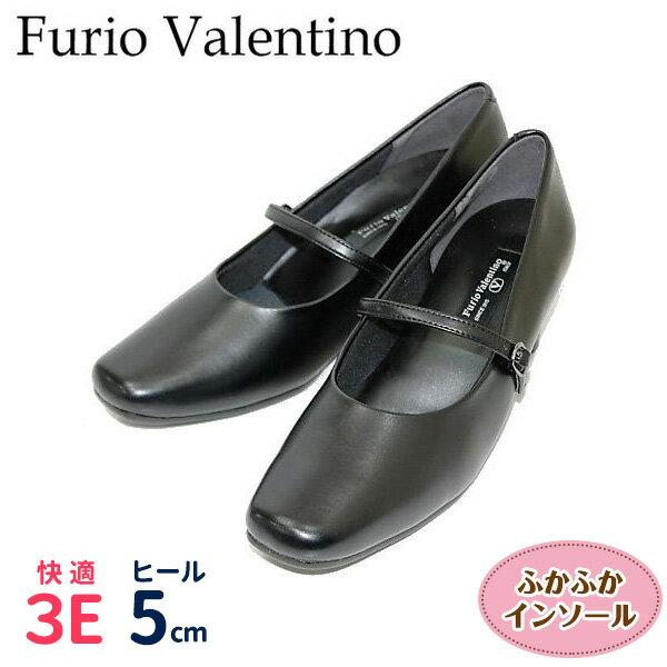 Furio Valentino4453黒4Eストラップパンプス【靴】
