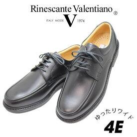 本革 幅広4E カネカ 日本製 カジュアルバレンチノ3013黒 4E ウォーキングシューズ ビジネスシューズ 【靴】