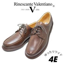 送料無料 革靴 カジュアル メンズ 幅広 バレンチノ 3013 ダークブラウン 幅広4E ウォーキングシューズ 通勤 カネカ【靴】