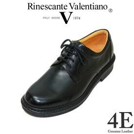 ビジネス ウォーキングシューズ 靴 本革幅広4Eカジュアル バレンチノ3023黒 プレーントゥー メンズウォーキングシューズ ビジネスにも