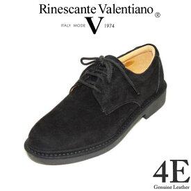 ウォーキングシューズ ビジネス 本革幅広4Eカジュアル バレンチノ3823黒スエード【靴】