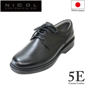 NICCOL 幅広5E 6103 黒 メンズウォーキングシューズ ゆったり柔らか本革ビジネス カジュアル兼用 紳士靴【靴】