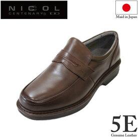 NICCOL 幅広5E 6110 ダークブラウン メンズウォーキングシューズ ゆったり柔らか本革ビジネス カジュアル兼用 紳士靴 日本製【靴】