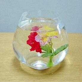 【昭和レトロ】水中花 造花 (小)