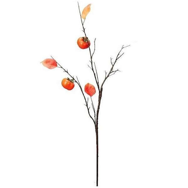 【造花 柿】柿の枝・実2個付き(フェイクフード・フェイクフルーツ)