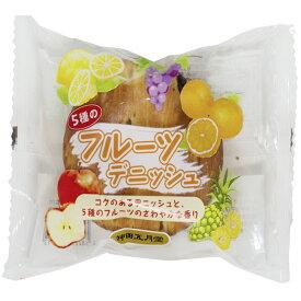 神田五月堂 5種のフルーツデニッシュ 1個×12個入