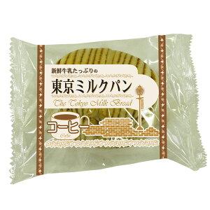 神田五月堂 東京ミルクパン コーヒー味 12個入