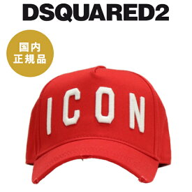 【国内正規品】DSQUARED2 キャップ ディースクエアード ベースボールキャップ 帽子 ディースク メンズ ICON アイコン レッド 赤 ユニセックス 男女兼用