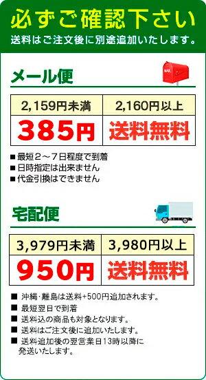 XR-12AGN12mm緑テープ白文字互換テープカートリッジカシオCASIOネームランドKL-V460KL-G2KL-M50KL-M7KL-T70KL-E300KL-H75KL-H50KL-P40KL-SA10KL-HD1KL-SP10