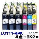 Lc111 bk