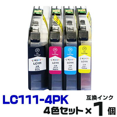 LC111-4pk インク プリンターインク インクカートリッジ MFC-J987DWN MFC-J980DN MFC-J897DN J890DWN J877N MFC-J870N MFC-J827DWN MFC-J820DWN MFC-J727DW MFC-J720DW J957N DCP-J952N DCP-J757N DCP-J752N DCP-J557N DCP-J552N 111 LC111 送料無料