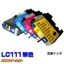 Lc111 1c