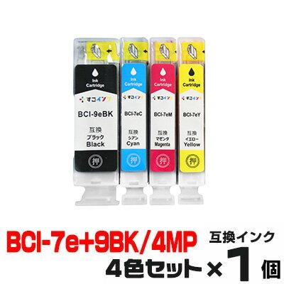 インク canon キャノン BCI-7e+9/4mp 送料無料 プリンターインク インクカートリッジ 互換インク いんく インキ インクジェット キヤノン BCI-9BK BCI-7eC BCI-7eM BCI-7eY 4色セット bci9 bci7 9 7e 9bk 7ebk 黒