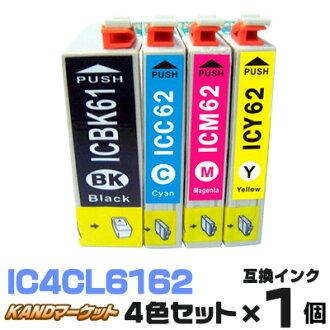 Ink Epson EPSON IC4CL6162 ink cartridge printer ink compatible ink ink ink inkjet ICBK61 ICC62 ICM62 ICY62 4 color set carrario colorio 61 62 Black Black cyan magenta yellow color 4 Pack Marathon 201405 _