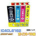 Ic4cl6162 1 10p