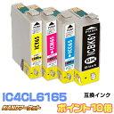 Ic4cl6165 1 10p