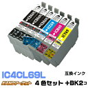 Ic4cl69 1 bk