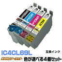 Ic4cl69 select