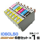 Ic6cl50 1