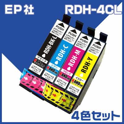 インク RDH-4CL インクカートリッジ エプソン epson リコーダー 4色セット プリンターインク 互換インク リサイクル RDH-BK RDH-C RDH-M RDH-Y 4色パック RDH 純正インクと同等 PX-048A PX-049A 送料無料
