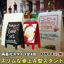 Pop_koutaku_l