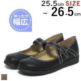 26cm レディース 大きいサイズ 靴 25.5cm 26cm 26.5cm 対応 ストラップ フラットシューズ コンフォート 3L 4L 5L ゆったり 幅広 モデルサイズ 大きい靴 つま先 丸い 靴 ぺたんこ 横幅広め モデルサイズ 02717TW