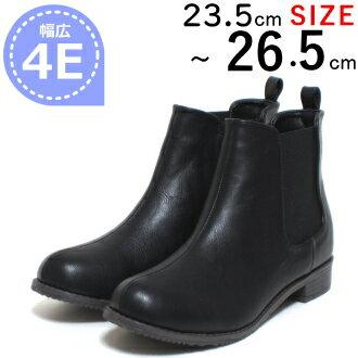 26cm レディース 大きいサイズ ショートブーツ サイドゴアブーツ 外反母趾 幅広 甲高 ワイズ 4e ブラック 春 20代 30代 40代 04413TW