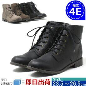 ブーツ 大きいサイズ レディース ショートブーツ 編み上げブーツ 25cm 25.5cm 26cm 26.5cm 対応 レースアップブーツ 幅広 甲高 ワイズ 4e ローヒール 履きやすい レースアップ ブラック 黒 26 26センチ 07419TW