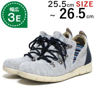 26cm レディース 大きいサイズ 靴 25.5cm 26cm 対応超 軽量 トレッキングブーツ 3L 4L 5L 幅広 ワイズ 3E 大きいサイズ靴 モデルサイズ 25.5 26 26センチ ショートブーツ 大きいサイズ 横幅広め 20代 30代 40代 01054TW