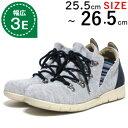 26cm レディース 大きいサイズ 靴 25.5cm 26cm 対応超 軽量 トレッキングブーツ 3L 4L 5L 幅広 ワイズ 3E 大きいサイ…