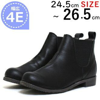 ワイズ 4E やわらかい サイドゴアブーツ 大きいサイズ ショートブーツレディース 25.5cm 26cm 26.5cm 対応 ゆったり 幅広 甲高 外反母趾 黒 ブーツ 4 e 大きい 3L 4L 5L ローヒール ブーツ 横幅広め 履きやすい ゆったり ブーツ 20代 30代 40代 09414TW