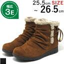 ショートブーツ 大きいサイズ 25.5cm 26cm 26.5cm 対応 くしゅくしゅ バックリボン レディース ブラック キャメル 幅…