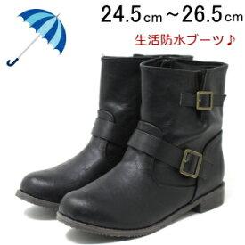 大きいサイズ ブーツ レディース ワイズ 4e ショートブーツ 25.5cm 26cm 26.5cm 対応 ゆったり 幅広 甲高 エンジニアブーツ 黒 あったか かわいい 大きい 3L 4L 5L 26センチ 横幅広め 26.0 外反母趾 冬用 02412TW