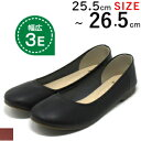 26cm レディース 大きいサイズ 靴 25.5cm 26cm 対応 ワイズ 3E ぺたんこ フラットシューズ バレエシューズ 3L 4L 大き…