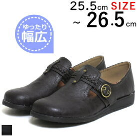 26cm レディース 大きいサイズ 靴 25.5cm 26cm 26.5cm 対応 オブリックトゥ スリッポン カジュアルシューズ 3L 4L 5L 大きいサイズ靴 幅広 設計 モデルサイズ 25.5 26 26.5 20代 30代 40代 つま先 丸い 靴 07119TW