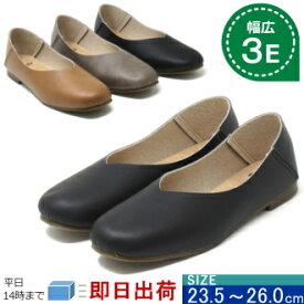 26cm レディース 大きいサイズ 靴 レディース 25.5cm 26cm 対応 ワイズ 3E スクウェアトゥ ぺたんこ パンプス 3L 4L 黒 幅広 横幅広め 08800TC