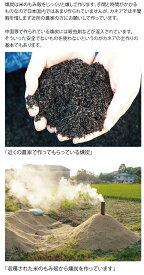 国産(香川県産)100% 【もみがら くん炭】 15リットル 『放射能測定済み』【無農薬のお米のもみ殻をじっくりと焼きました】