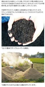 国産(香川県産)100% 【もみがら くん炭】 1L『放射能測定済み』【無農薬のお米のもみ殻をじっくりと焼きました】