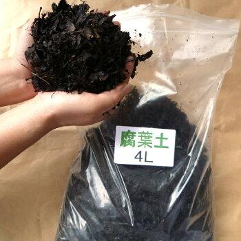 安心安全の日本産落葉使用!金の腐葉土
