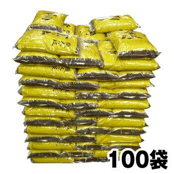 『放射能測定済み』【金の土】100袋セット「プランター約200個分」(送料無料!)