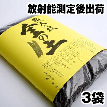 安心安全な日本産の園芸用土金の土放射能測定済み